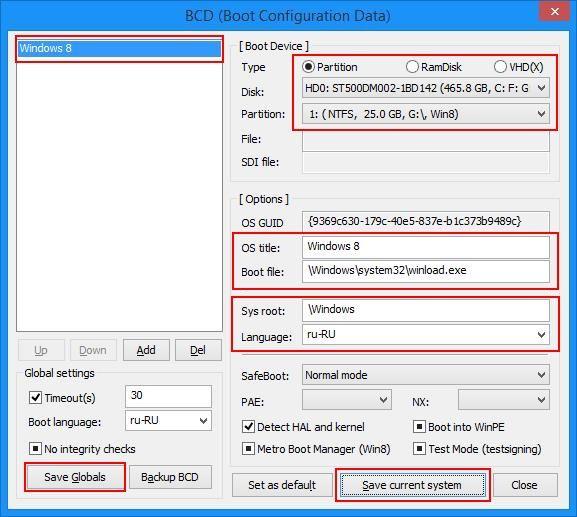 Редактирование файла BCD в BootIce - обычный режим